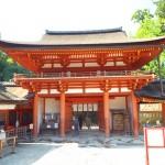 社内旅行 京都~奈良⑨の詳細へ