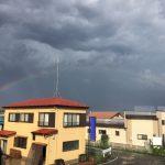 虹。の詳細へ