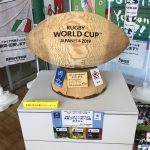 ラグビーワールドカップ2019の詳細へ