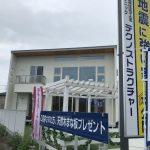 新島モデルハウス~台風シーズンが来る前にの詳細へ