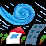 2つの台風が近づく三連休 新島モデルハウスの詳細へ